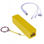 2200mah Emergency Power Bank with 3 in 1 Charging Cable YELLOW