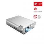 "0.2""DLP, LED, WVGA 854x480, 800:1, 150 Lumens, 16.7 M, Silver"